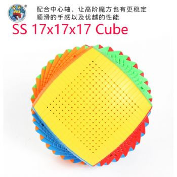 ShengShou 17x17x17 Safe ABS plastic Professional Multi-Color Magic Cube Ultra-Smooth Sengso 17x17 Speed Puzzle Cube Kids Toys Gift